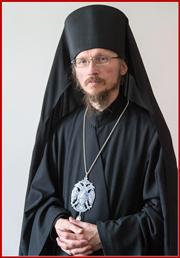 епископ-Борисовский-Вениамин